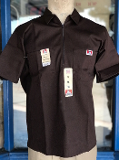 Brown Ben Davis Short Sleeve Shirt